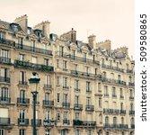 vintage parisian buildings | Shutterstock . vector #509580865