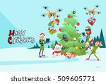 green elf group decoration... | Shutterstock .eps vector #509605771
