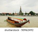 Bangkok   City Of Contrasts ...