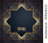 ramadan kareem islamic vector... | Shutterstock .eps vector #509628121