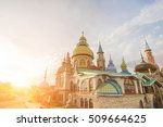 temple of all religions in the... | Shutterstock . vector #509664625