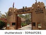 abu dhabi   23 may  heritage... | Shutterstock . vector #509669281