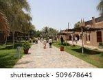abu dhabi   23 may  heritage... | Shutterstock . vector #509678641