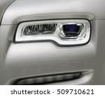 Small photo of RR lux car light