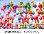 lanna lantern  in northern thai ... | Shutterstock . vector #509714977
