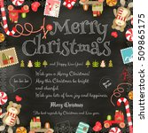 merry christmas and new year... | Shutterstock .eps vector #509865175