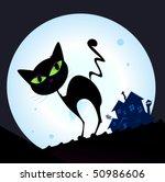 Black Cat Silhouette In Night...