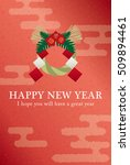 japanese new year's card.  it's ... | Shutterstock .eps vector #509894461