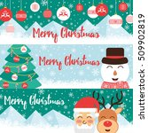 christmas vector banner set... | Shutterstock .eps vector #509902819