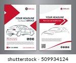 a5  a4 service car business... | Shutterstock .eps vector #509934124