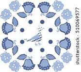 pattern of floral motifs  bird  ... | Shutterstock .eps vector #510069577