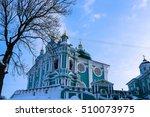 Smolensk   A City In Russia....