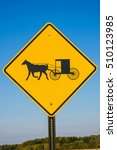 Small photo of Amish Sign
