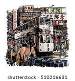 hong kong  tram on the street   ... | Shutterstock .eps vector #510216631