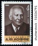 ussr   circa 1980  a stamp... | Shutterstock . vector #51026791