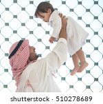 young arabic father and kids at ... | Shutterstock . vector #510278689