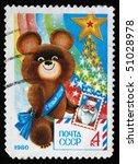 ussr   circa 1980  a stamp... | Shutterstock . vector #51028978