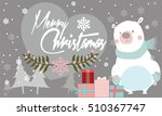 christmas card with presents... | Shutterstock .eps vector #510367747