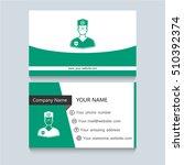 medical card design. medical... | Shutterstock .eps vector #510392374