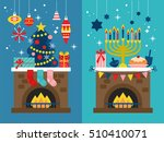 christmas and hanukkah holiday... | Shutterstock .eps vector #510410071
