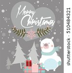 merry christmas vintage card... | Shutterstock .eps vector #510484321