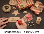 christmas gift wrapping   Shutterstock . vector #510499495