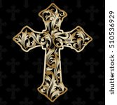 gold cross. vector decorative...   Shutterstock .eps vector #510536929
