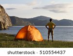 tourist tent in the morning and ... | Shutterstock . vector #510554437