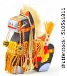japanese folk craft ... | Shutterstock . vector #510561811