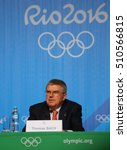 Small photo of RIO DE JANEIRO, BRAZIL - AUGUST 7, 2016: President of the International Olympic Committee Thomas Bach during press conference at Rio 2016 Olympic Games Press Center