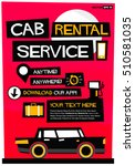 cab rental service anytime... | Shutterstock .eps vector #510581035