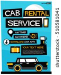 cab rental service anytime... | Shutterstock .eps vector #510581041