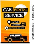cab rental service anytime... | Shutterstock .eps vector #510581047