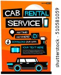 cab rental service anytime... | Shutterstock .eps vector #510581059