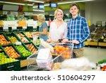 russian couple buying sweet... | Shutterstock . vector #510604297