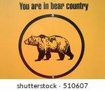 Warning Sign In Kluane Np Yukon ...