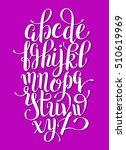 hand lettering alphabet design  ... | Shutterstock .eps vector #510619969