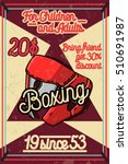 color vintage boxing poster   Shutterstock .eps vector #510691987