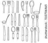 vector set of tableware | Shutterstock .eps vector #510706465