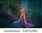 na ga queen is legendary... | Shutterstock . vector #510712981