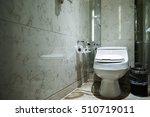 modern en suite bathroom with... | Shutterstock . vector #510719011