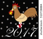 rooster 2017 new year. flat... | Shutterstock .eps vector #510728884