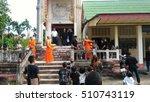 yala  thailand   november 6 ...   Shutterstock . vector #510743119