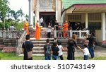 yala  thailand   november 6 ...   Shutterstock . vector #510743149