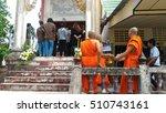 yala  thailand   november 6 ...   Shutterstock . vector #510743161