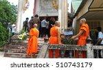 yala  thailand   november 6 ...   Shutterstock . vector #510743179