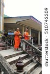 yala  thailand   november 6 ...   Shutterstock . vector #510743209