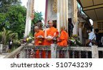 yala  thailand   november 6 ...   Shutterstock . vector #510743239