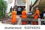 yala  thailand   november 6 ...   Shutterstock . vector #510743251