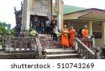 yala  thailand   november 6 ...   Shutterstock . vector #510743269